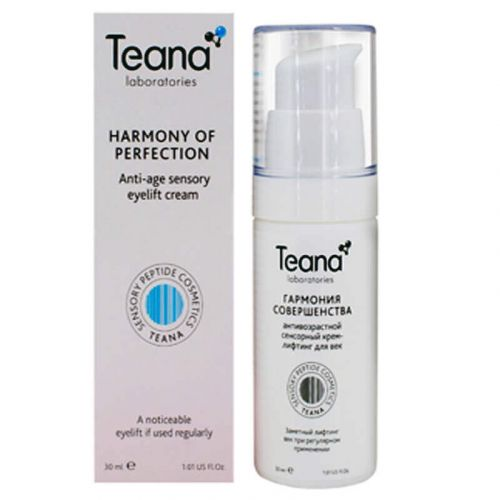 "EYELIFT CREAM ""HARMONY OF PERFECTION�..."