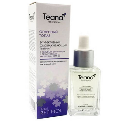 "REJUVENATING PEEL WITH BLUE RETINOL AND FRUIT ACIDS ""FIERY TOPAZ"""