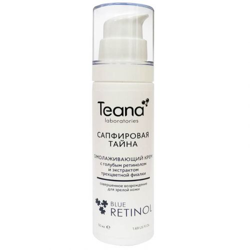 """REJUVENATING CREAM WITH BLUE RETINOL AND VIOLA TRICOLOR EXTRACT """"SAPPHIRE MYSTERY"""""""