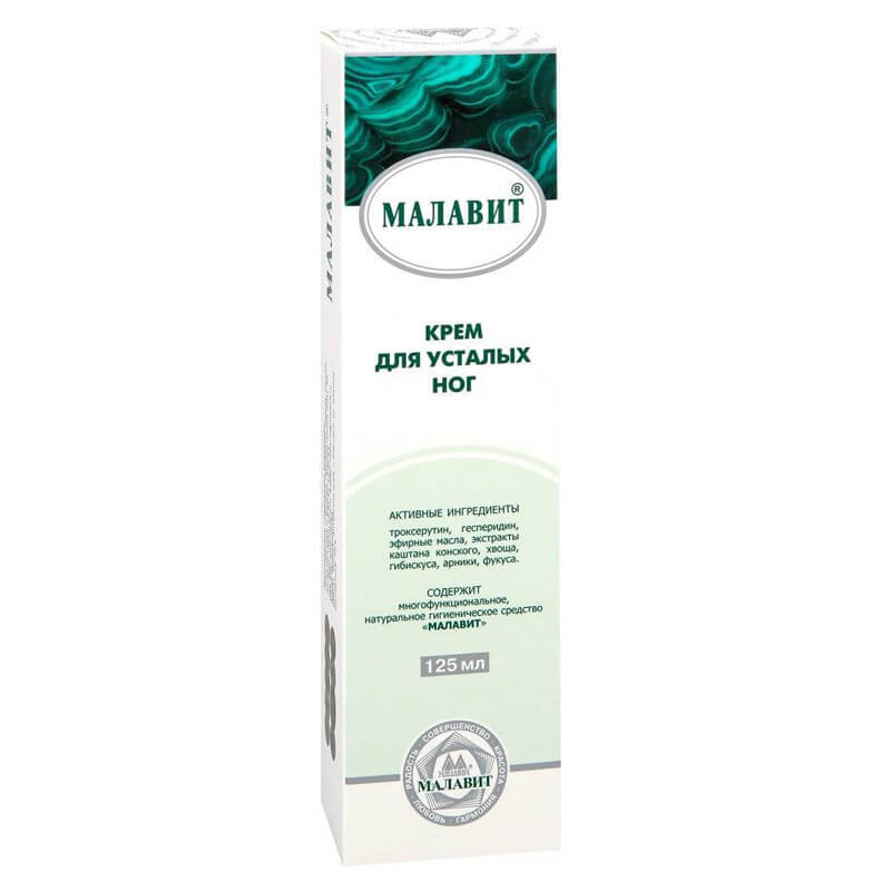 MALAVIT CREAM FOR TIRED LEGS